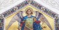 Imagen del Arcangel San Miguel