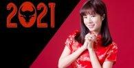 Predicciones horóscopo chino 2021