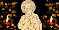 San Judas Tadeo y su oración de petición imposible