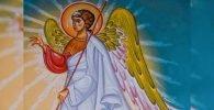 Invocación al arcángel Gabriel