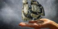 Piedras con significado espiritual