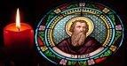 Novena San Judas Tadeo casos imposibles