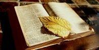 Oración de Santo Tomás de Aquino para el estudio